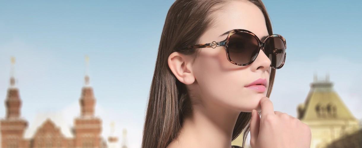 e04202d3ffc Wholesale Sunglasses Distributor